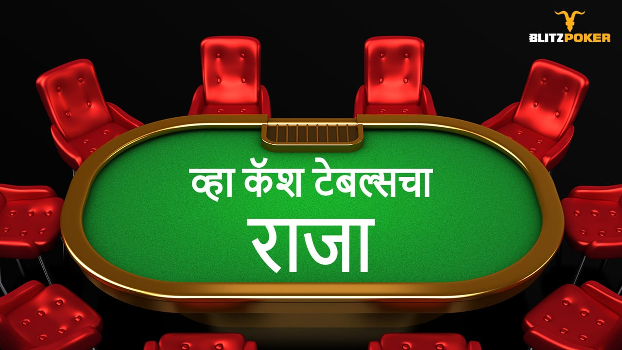 The Unadvertised Particulars Into Casino That Most Individuals